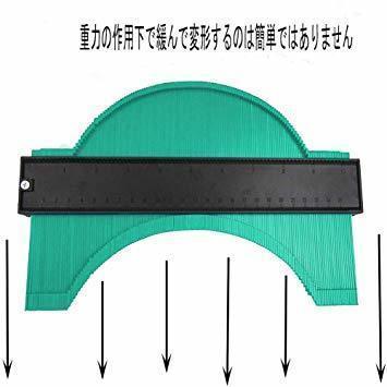 25cmグリーンを広げる 輪郭ゲージ 型取りゲージ コンターゲージ 測定ゲージ DIY複製用 プロフィイルゲージ 不規則測定器_画像5