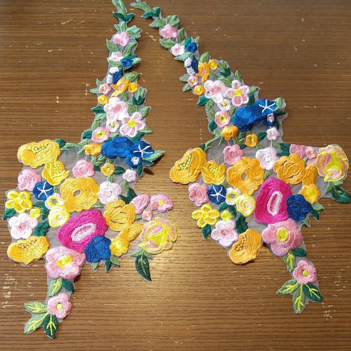 刺繍 ハンドメイド 花モチーフ お花