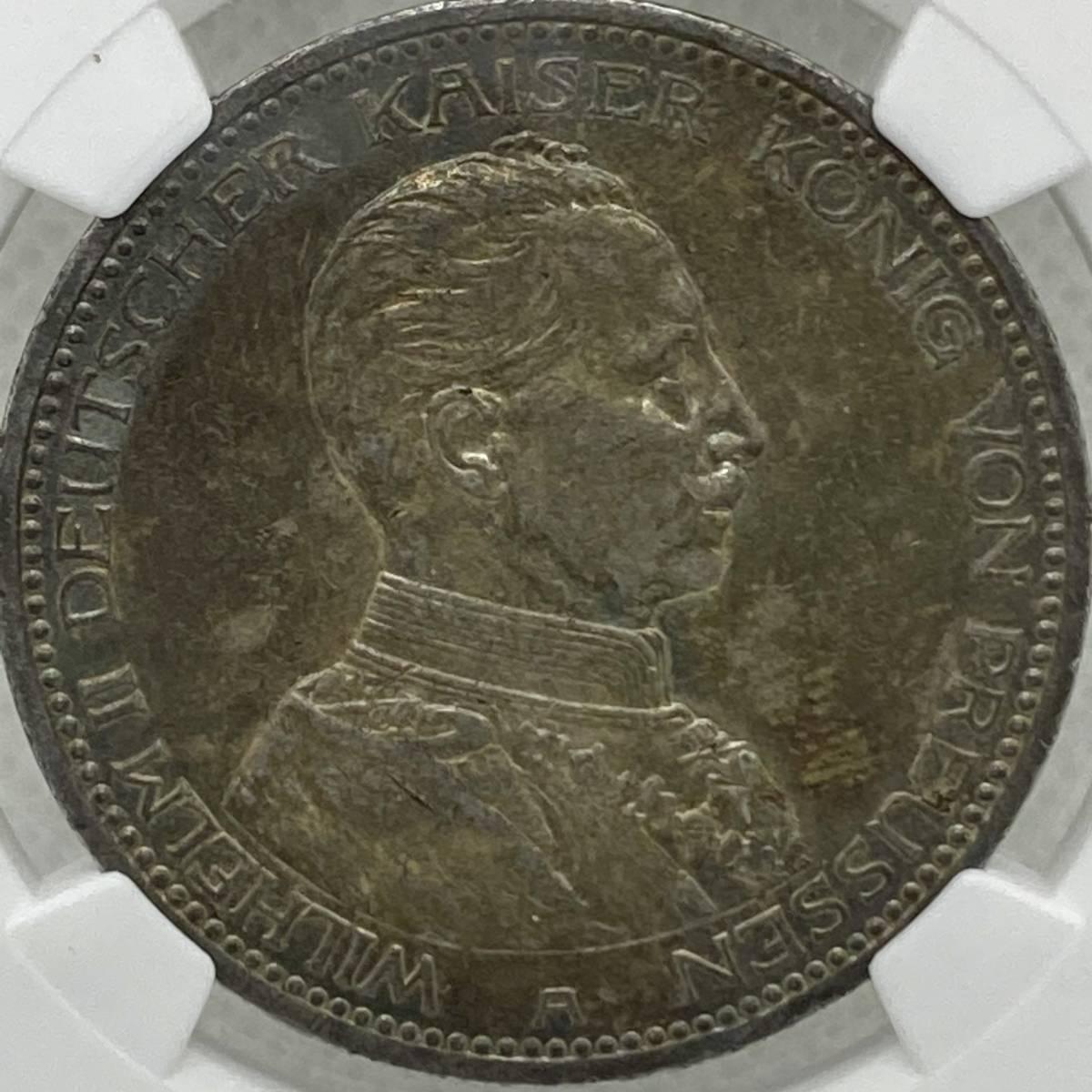 ★1円スタート!!希少!!世界13枚!!★ 1914A ドイツ プロイセン ヴィルヘルム2世 5マルク