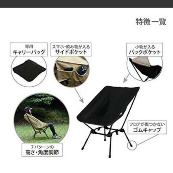 DOD スゴイッス ブラックアウトドアチェア 【新品未使用】DOD スゴイッス ブラックカラー