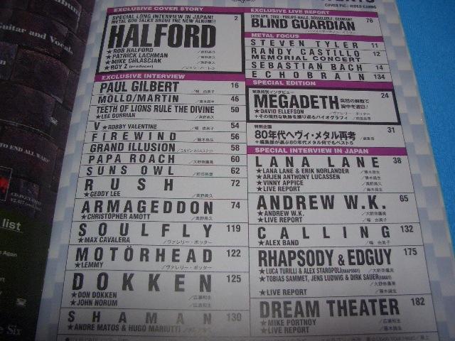 即決★BURRN!★送料無料【2002年7月】HALFORD / DOKKEN / Paul Gilbert / FIREWIND / ARMAGEDDON / MOTORHEAD / BLIND GUARDIAN / RHAPSODY_画像3