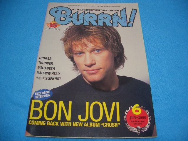 ★BURRN!★送料無料【2000年6月】BON JOVI / MEGADETH / RANDY RHOADS / MACHINE HEAD / DOUBLE DEALER / ROYAL HUNT / SPIRITUAL BEGGARS_画像1