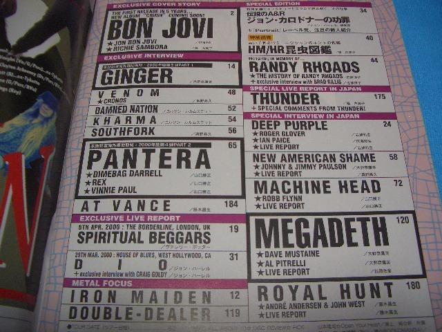 ★BURRN!★送料無料【2000年6月】BON JOVI / MEGADETH / RANDY RHOADS / MACHINE HEAD / DOUBLE DEALER / ROYAL HUNT / SPIRITUAL BEGGARS_画像3