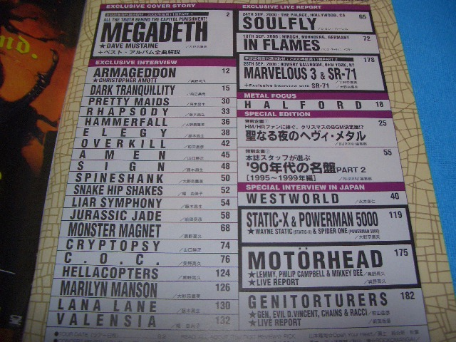 ★BURRN!★送料無料【2000年12月】MEGADETH / MOTORHEAD / ARMAGEDDON / HAMMERFALL / HALFORD / OVERKILL / JURASSIC JADE / IN FLAMES_画像3
