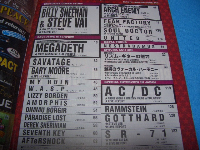 ★BURRN!★送料無料【2001年5月】MEGADETH / ARCH ENEMY / STEVE VAI / PARADISE LOST / W.A.S.P. / UNITED / LIZZY BORDEN / GARY MOORE_画像3