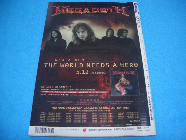 ★BURRN!★送料無料【2001年6月】BLACKMORE'S NIGHT / KISS / MEGADETH / ARCH ENEMY / EXHUMED / 島紀史 / CATHEDRAL / NAPALM DEATH_画像2