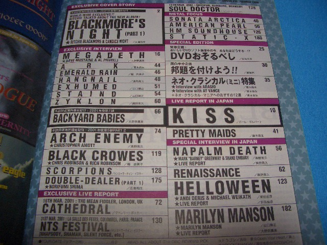 ★BURRN!★送料無料【2001年6月】BLACKMORE'S NIGHT / KISS / MEGADETH / ARCH ENEMY / EXHUMED / 島紀史 / CATHEDRAL / NAPALM DEATH_画像3