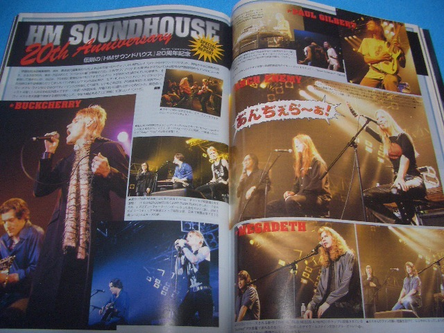 ★BURRN!★送料無料【2001年6月】BLACKMORE'S NIGHT / KISS / MEGADETH / ARCH ENEMY / EXHUMED / 島紀史 / CATHEDRAL / NAPALM DEATH_画像6