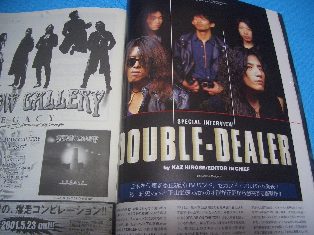 ★BURRN!★送料無料【2001年6月】BLACKMORE'S NIGHT / KISS / MEGADETH / ARCH ENEMY / EXHUMED / 島紀史 / CATHEDRAL / NAPALM DEATH_画像7