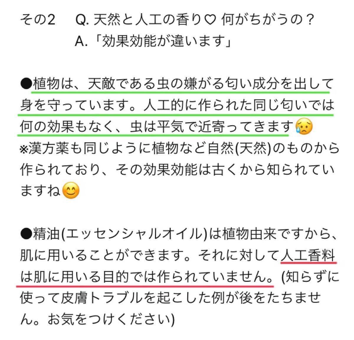 エッセンシャルオイル NAGOMIアロマ グレープフルーツ ピンク 5ml  1本 (追加もお気軽にどうぞ320円~)