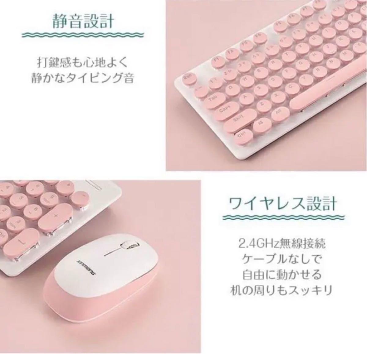 キーボードマウスセット  ワイヤレス 無線 USBレシーバー 新品未使用