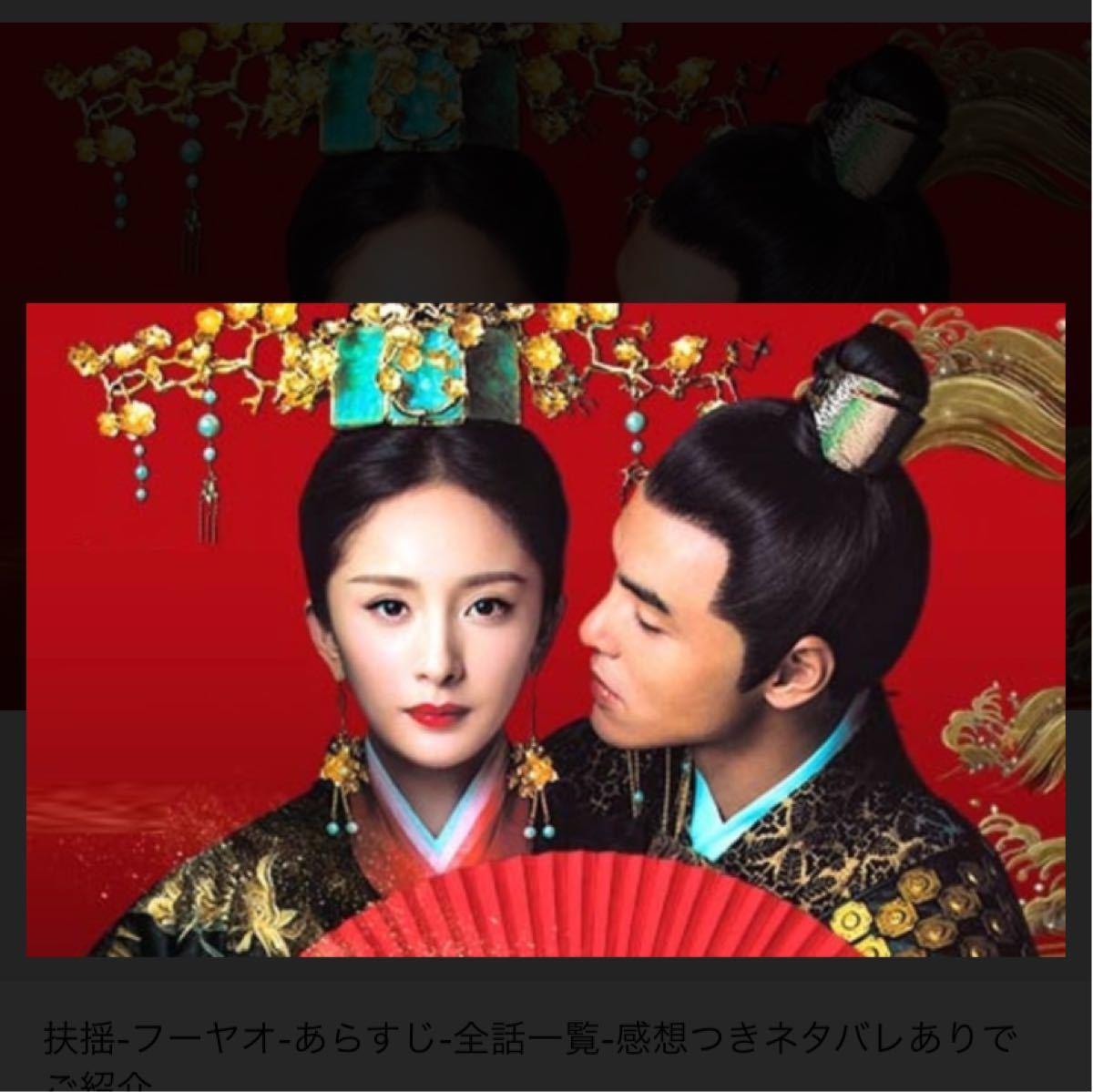 (Blu-ray)フーヤオ