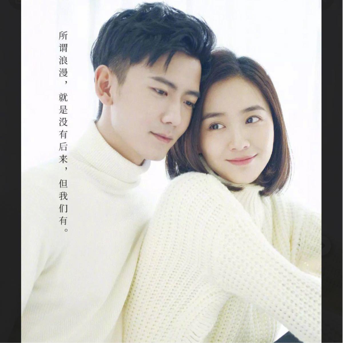 (Blu-ray)片思い 秘密の恋心