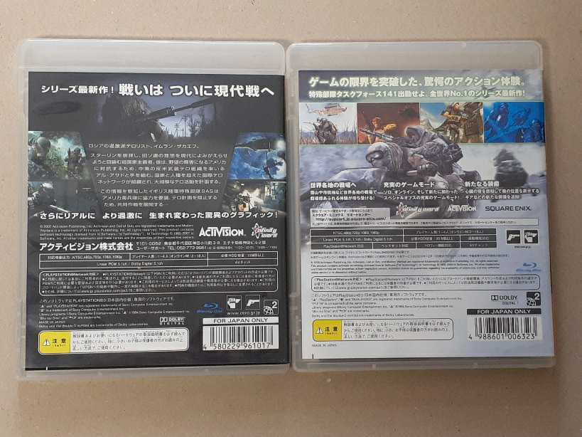 コールオブデューティ4 & コールオブデューティモダンウォーフェア2 2本セット PS3 送料無料
