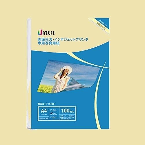 大人気 新品 未使用 光沢紙 A4 X-RT 100枚 Uinkit 両面印刷 写真用紙 - 超きれい インクジェット用紙 0.28mm中厚口_画像1