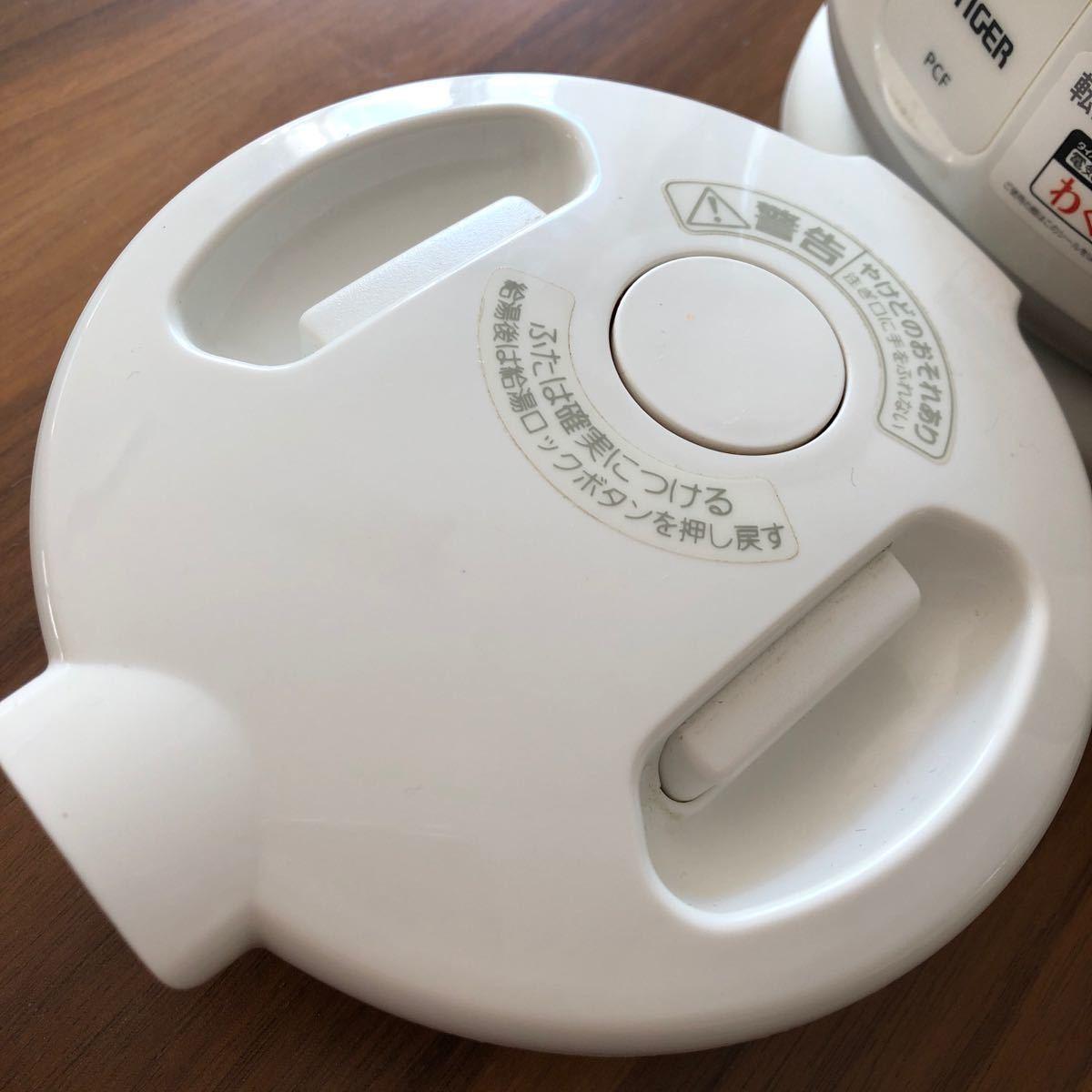 PCF-G060 わく子 タイガー電気ケトル