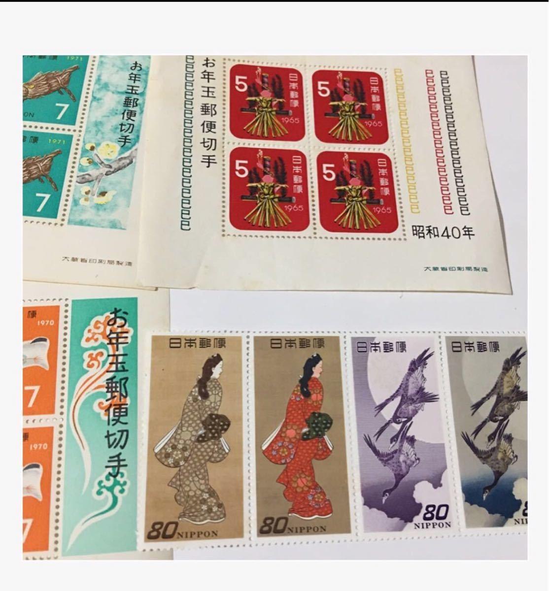 切手  お年玉 、年賀小型シート