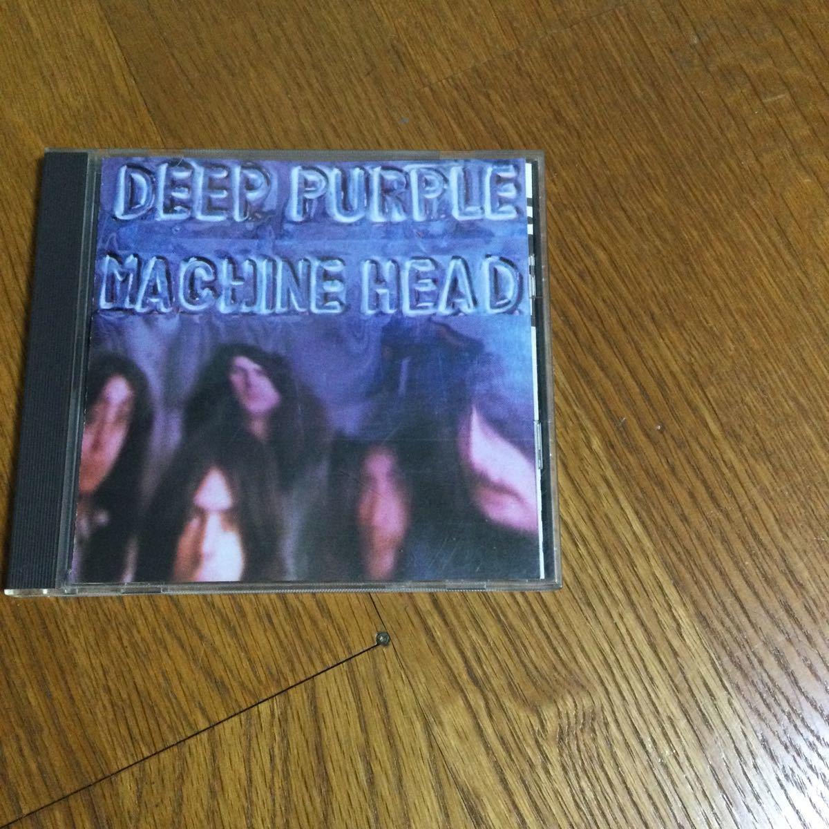 ディープパープル マシンヘッド 中古CD
