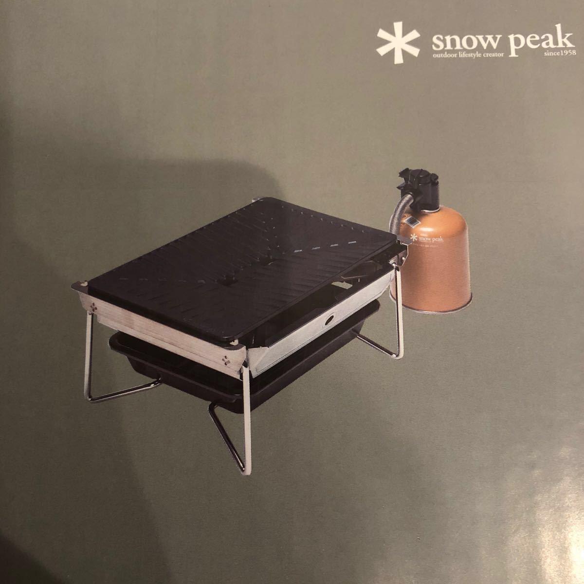 スノーピーク snow peak 雪峰苑 飯盒付き