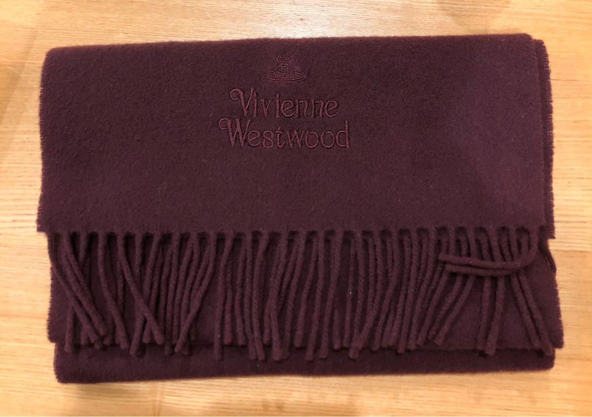 Vivienne Westwood ヴィヴィアンウエストウッド マフラー