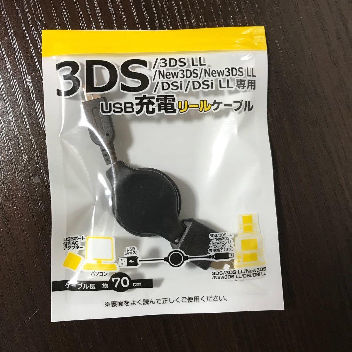 ニンテンドー3DS本体 タッチペン SDカード USB充電ケーブル おまけソフト4本(PS4ソフト含む)
