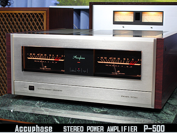 Accuphase P-500 アキュフェーズ ステレオパワーアンプ 【SPターミナル交換・メンテ・ケア済/美品】