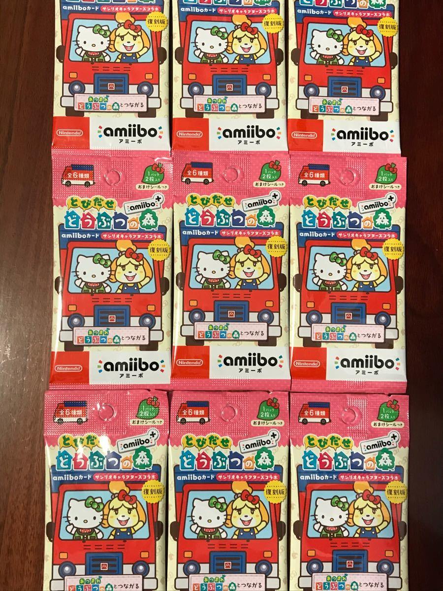 『とびだせ どうぶつの森 amiibo+』amiiboカードサンリオキャラクターズコラボ