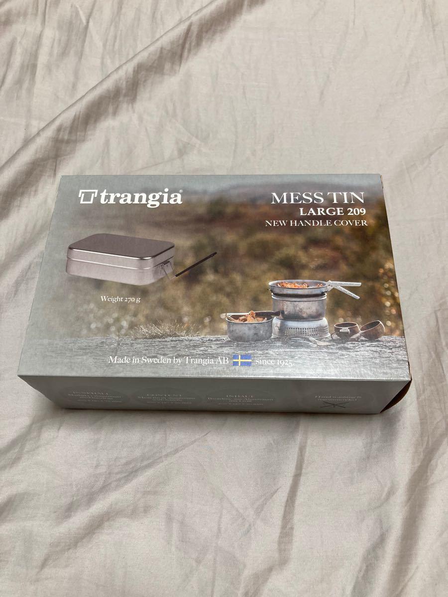 トランギア メスティン 自動 ラージ trangia