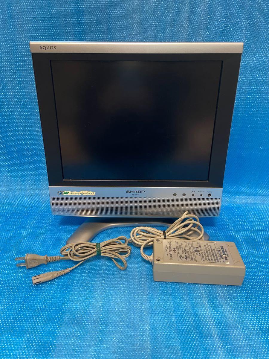 ファミコン スーパーファミコン互換機 ソフト多数 ハイパーオリンピック コントローラー付 TV付 動作確認済 迅速発送