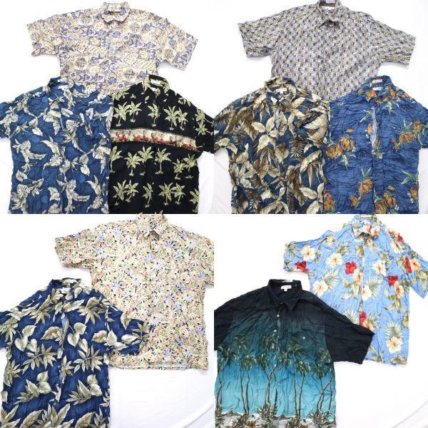 ◎ピエールカルダン 総柄 半袖シャツ set 魚柄 幾何学模様 花柄 他 (L) 10枚セット まと