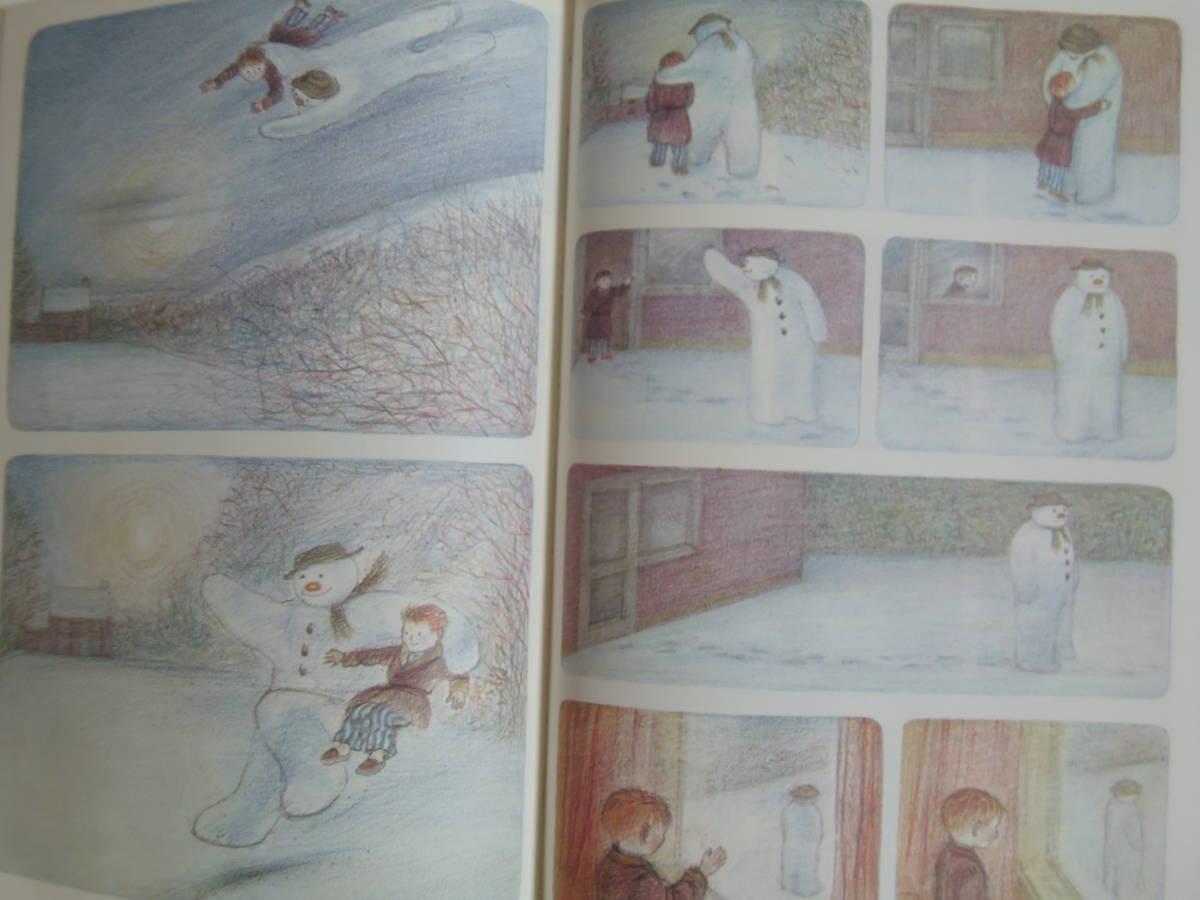 ◆絵本ゆきだるま レイモンドブリッグズ_画像4
