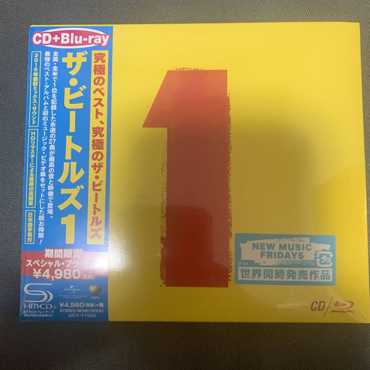 ザ・ビートルズ1 CD+Blu-ray 新品未開封