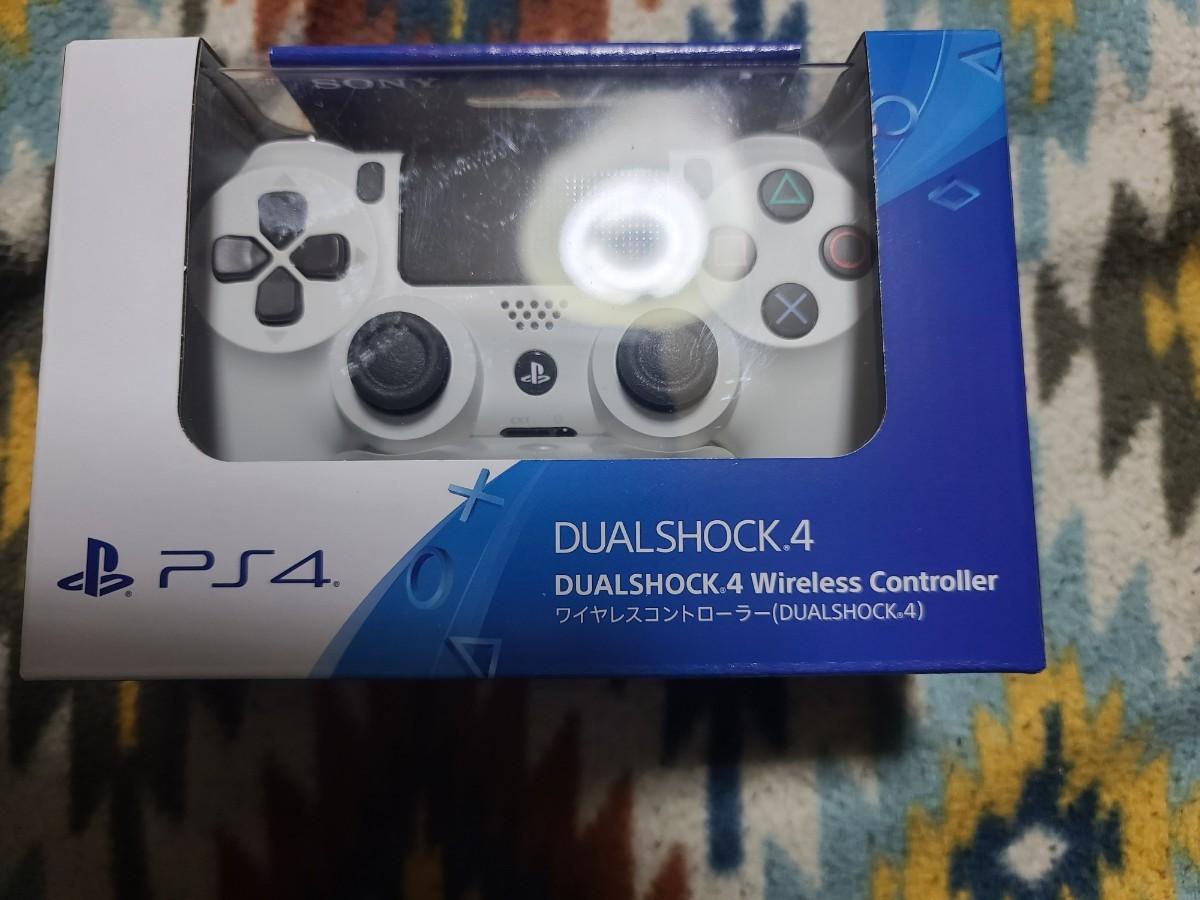 未使用。PS4ワイヤレスコントローラー DUALSHOCK グレイシャーホワイト