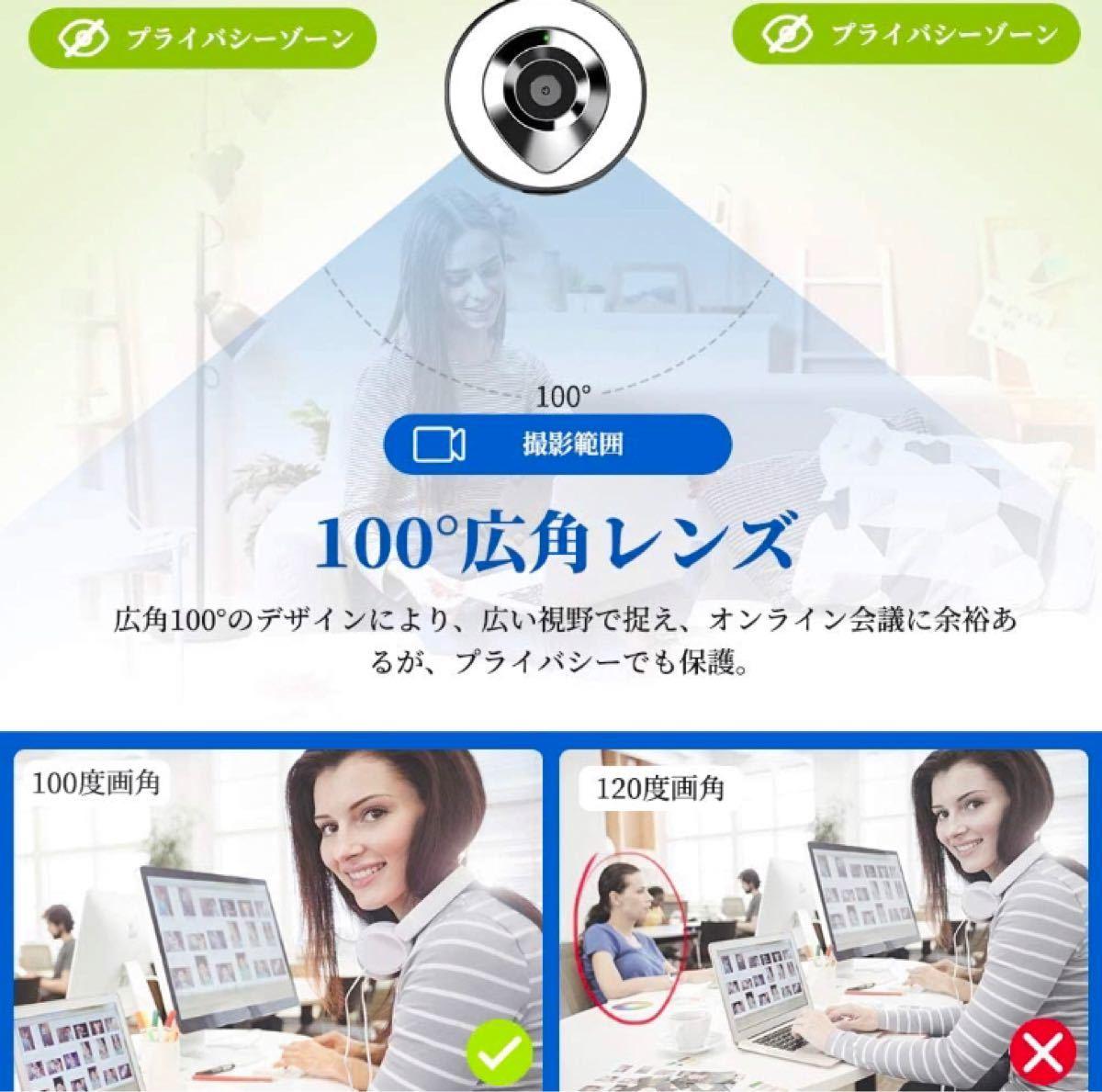 ウェブカメラ LEDライト フルHD 1080P 30FPS 高画質 200万画素 X-Kim webカメラ デュアルマイク内蔵