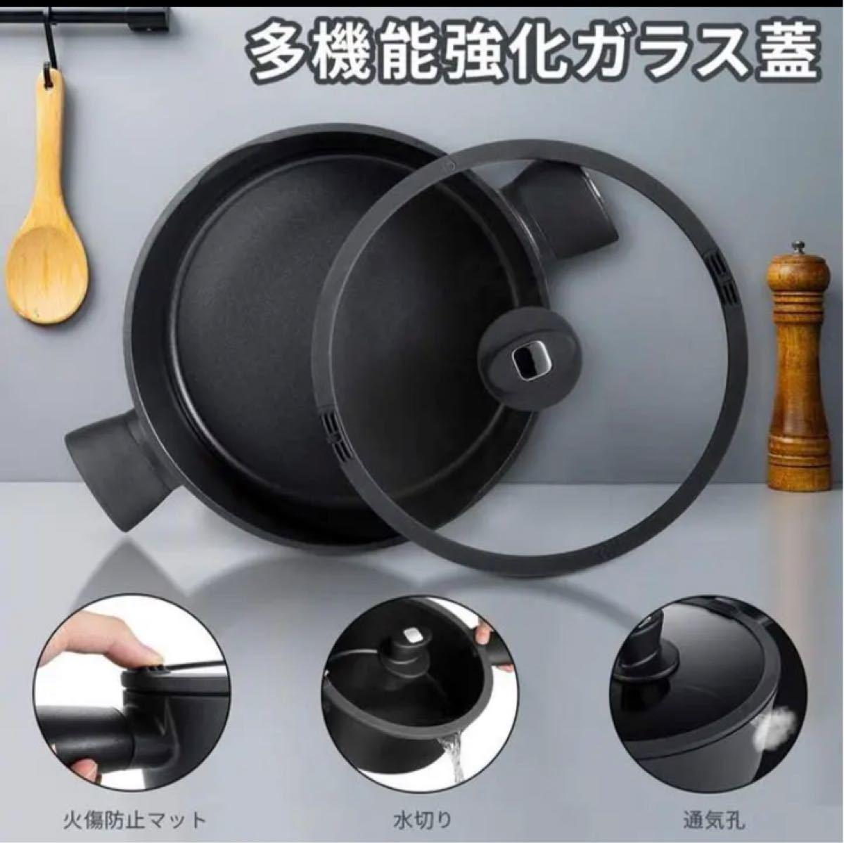 両手鍋 ガス対応 鍋 IH 28cm 卓上鍋 ガラス蓋付 浅型 食器洗機対応 すきやき