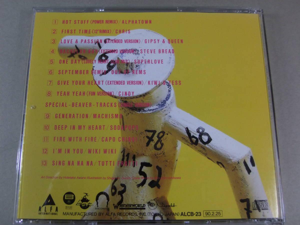 ■帯付CD ザッツ・ユーロビート That's EUROBEAT VOL.17 ■_画像3