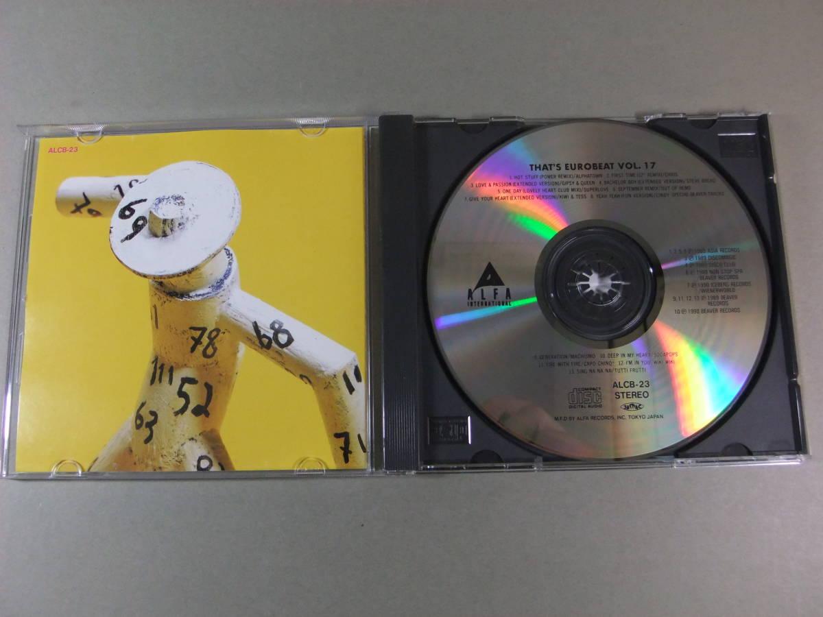 ■帯付CD ザッツ・ユーロビート That's EUROBEAT VOL.17 ■_画像2