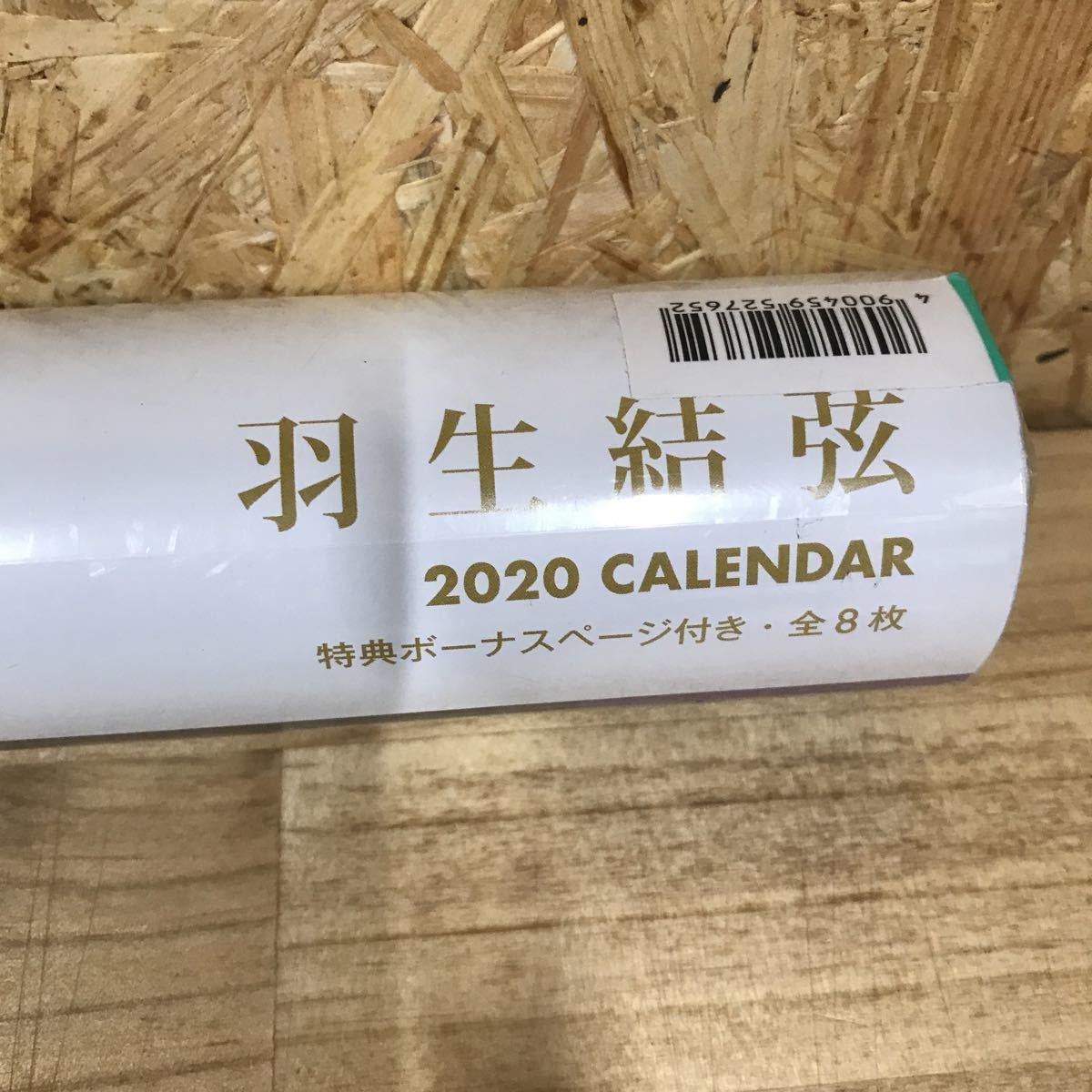 羽生結弦 2020年 カレンダー 壁掛け CL-561 壁掛けカレンダー フィギュアスケート ポスター_画像3