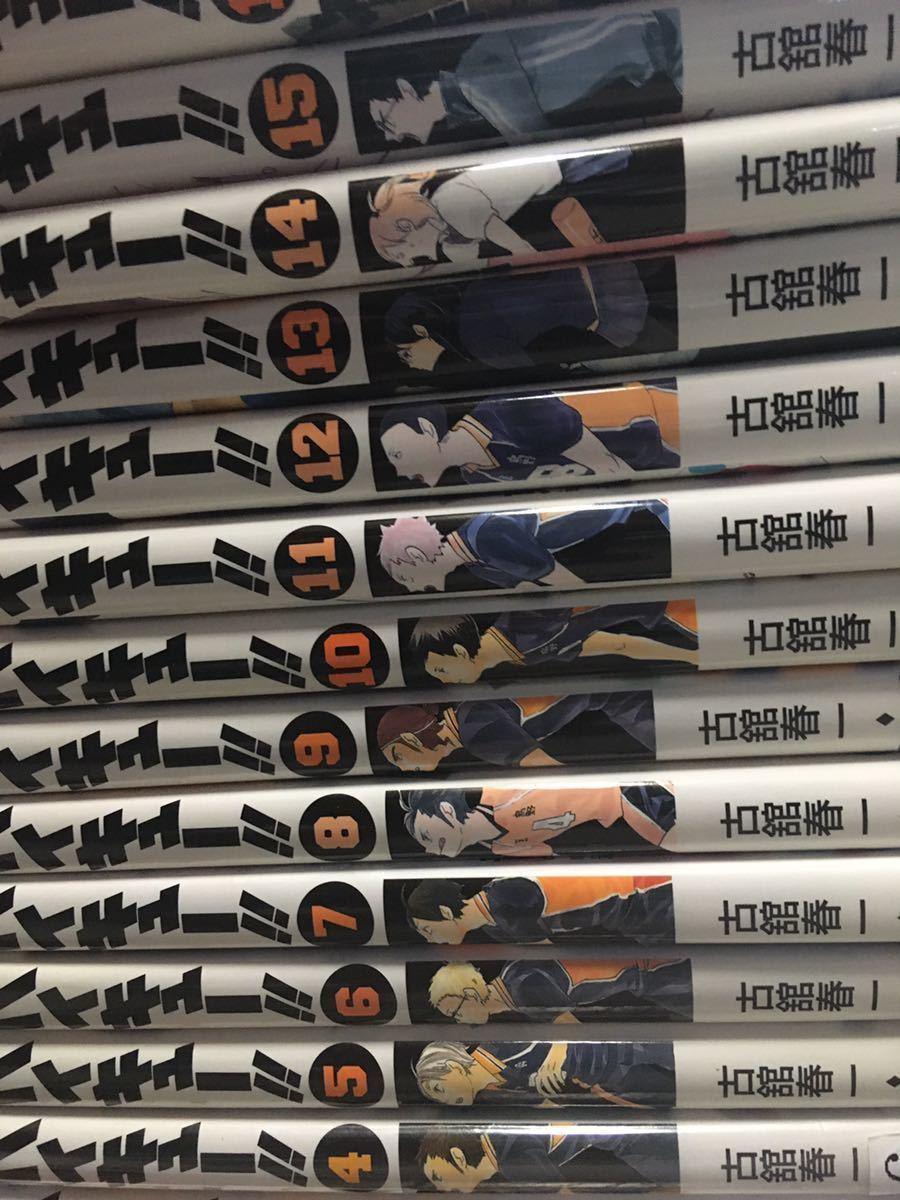 初版多数★ハイキュー!! 1~41巻+関連本5冊 全巻 コミック セット 漫画★ハイキュー!! 全巻  1円出品