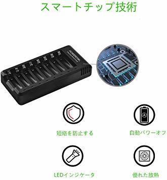 Powerowl 急速電池充電器 単三単四ニッケル水素 ニカド充電池に対応 8本同時充電可能_画像4