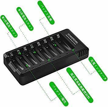 Powerowl 急速電池充電器 単三単四ニッケル水素 ニカド充電池に対応 8本同時充電可能_画像5