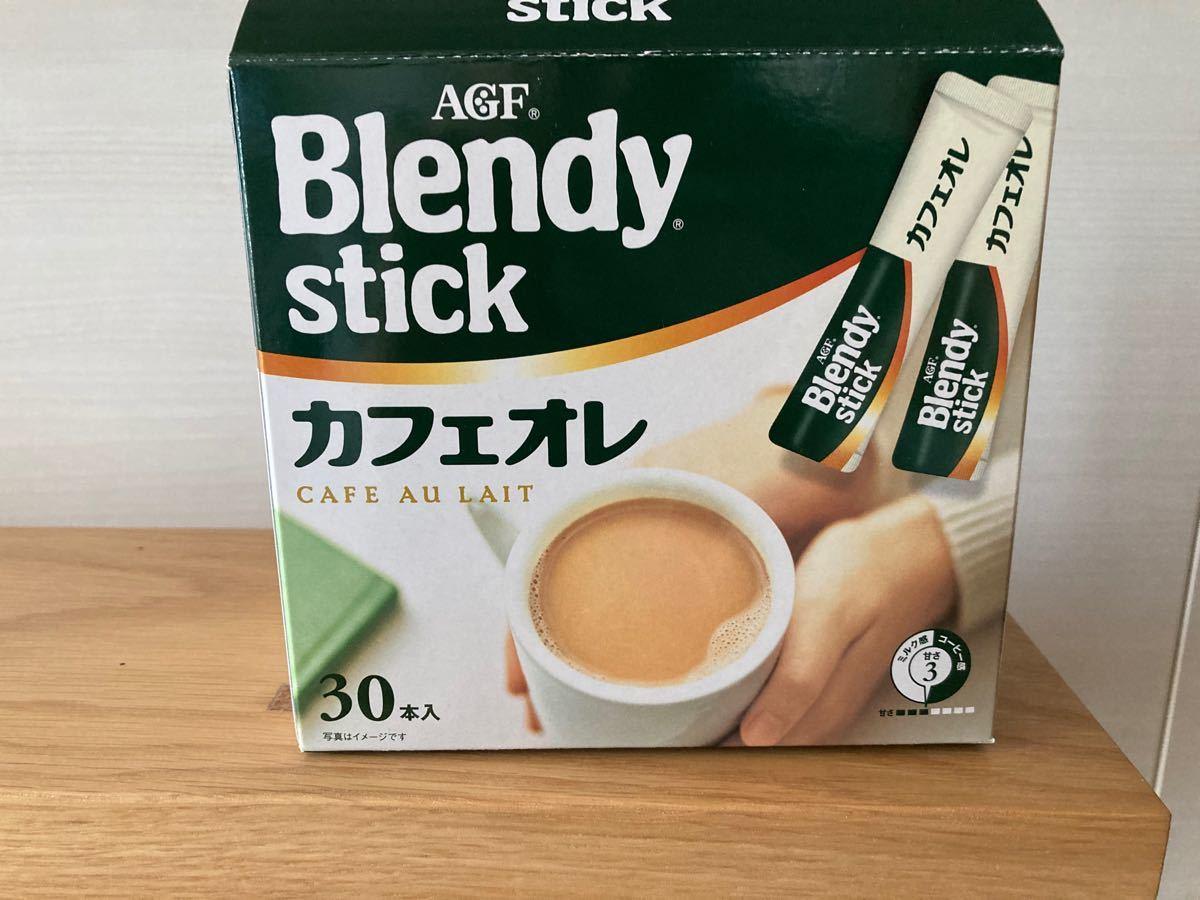 ブレンディスティック1箱30本 カフェオレ AGF スティックコーヒー