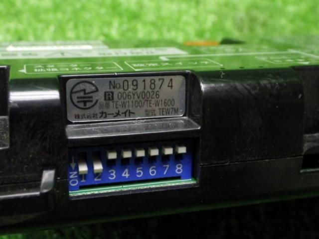 カーメイト TE-W1100 TE-W1600 エンジンスターター リモコン付き 210419004_画像4