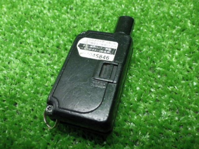 カーメイト TE-W1100 TE-W1600 エンジンスターター リモコン付き 210419004_画像6