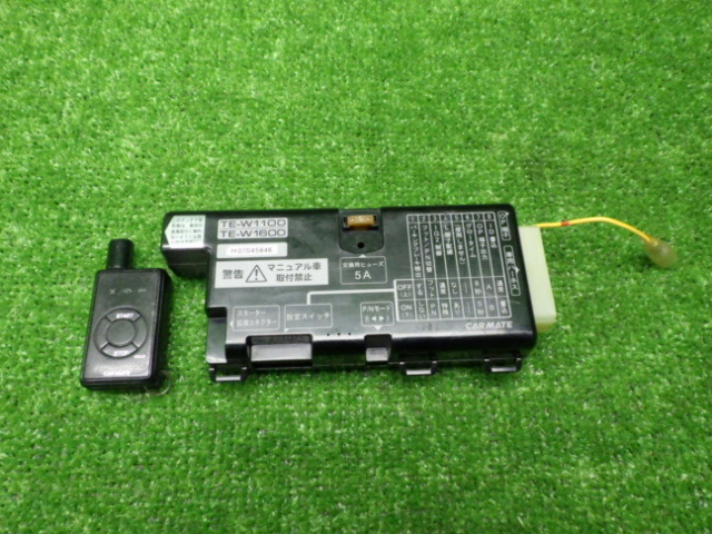 カーメイト TE-W1100 TE-W1600 エンジンスターター リモコン付き 210419004_画像1