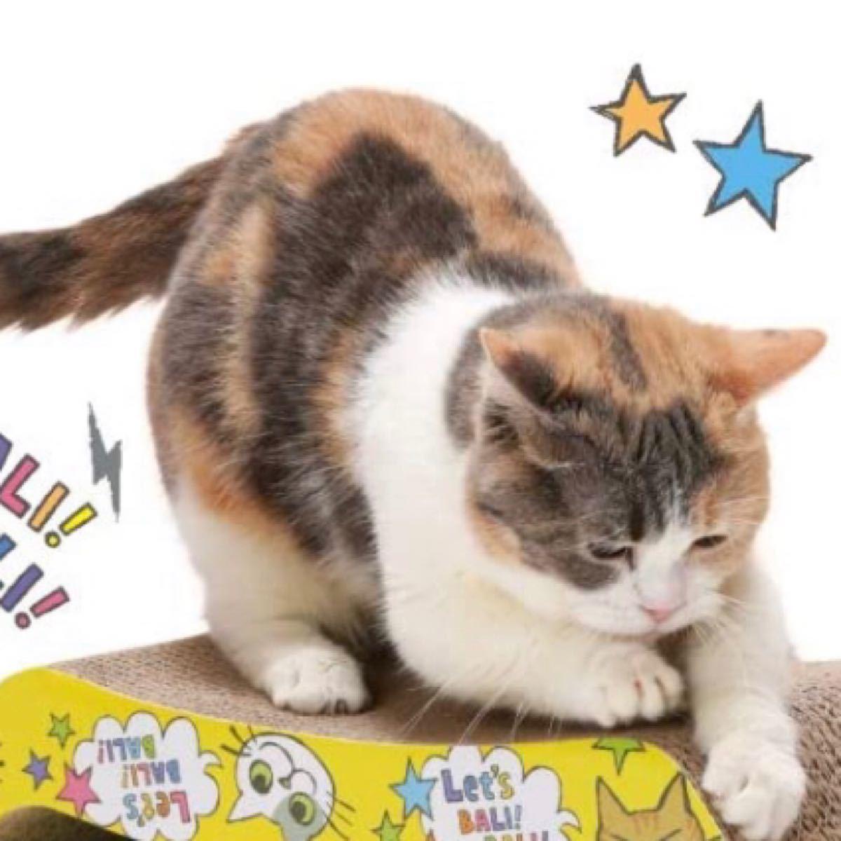 【2個セット】ベッド型設計 猫用爪とぎ 強化ダンボール 高密度 耐久 運動不足 ストレス解消