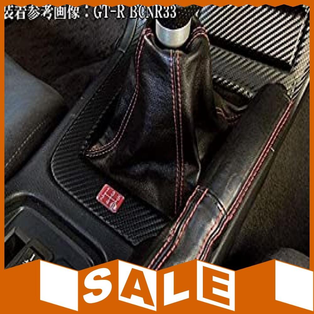 1円~即決・Tuningfan シフトパターン エンブレム レッド 4速MT車用 旧車 サニトラ ローバーミニ 赤 SPE-R4_画像6