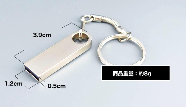 【新品/送料無料】USBメモリ 64GB 軽量 小型 usb3.0 型番1_画像2