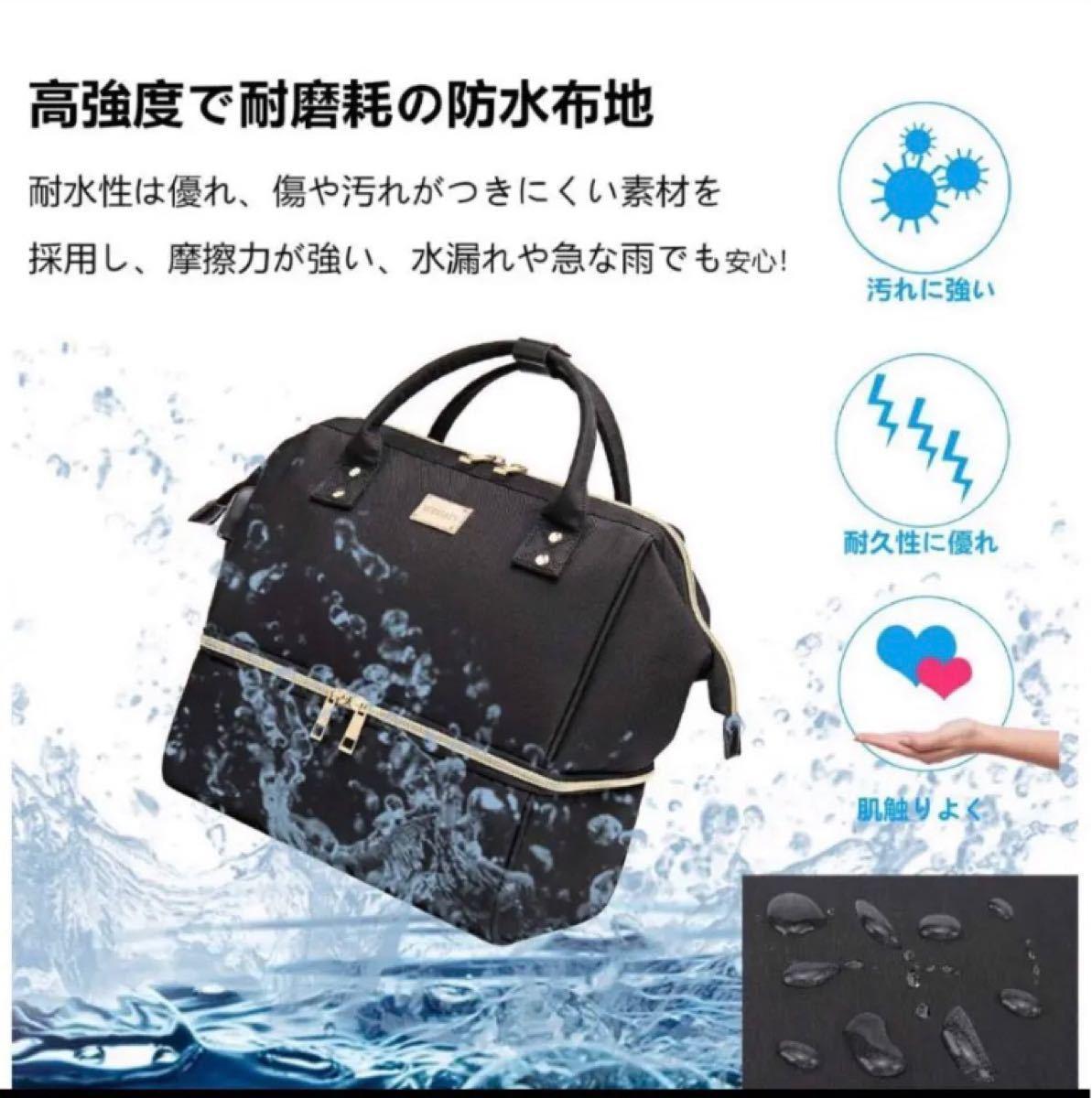 マザーズバッグ ランチバッグ【USB充電ポート&保温ポケット付き】