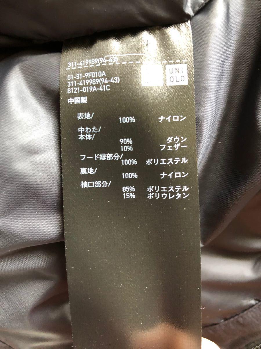 【希少BLACK】UNIQLO シームレスダウン 黒 M メンズ